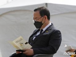 [사진] 세월호참사 7주기 기억식 자리한 주호영