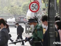 [사진] 17일부터 전국 도심 '일반도로 제한속도 50km 제한