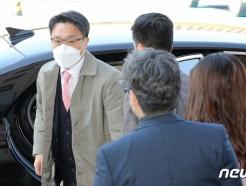 결국 '반쪽' 시작 공수처…'수사 인력' ·'이첩권' 과제 산적