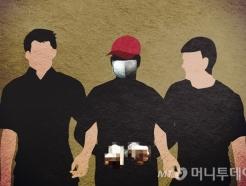 """""""집 가라""""...퉁명스러운 말투에 화나 연인 찌른 40대 '징역 6년'"""