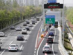 [사진] 개통된 신월여의지하도로