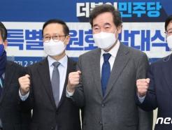 """[30초 뉴스]이낙연·홍영표 '쪼개기 식사'논란…""""우연히 모인 것"""""""