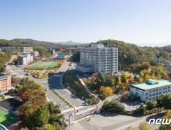 대덕대, 교육기부 우수기관 '2023년까지 재인증'