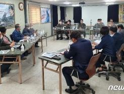 [사진] 화진훈련장 상생방안 협의