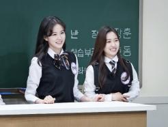 """'아형' 이혜성 """"SBS=아이돌상·KBS=상견례 프리패스상 아나운서 선호"""""""