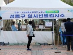 '4차 유행' 길목…정부, 검사 행정명령·접종센터 확대