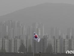 [사진] 수도권, 봄비 그치고 '황사' 유입