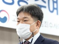 [사진] 공수처 검사 임명장 받는 김성문 부장검사