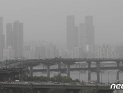[사진] '황사로 뒤덮인 서울 하늘'