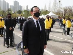 """5년 만에 세월호 행사 참석한 국민의힘…""""7년 지나도 슬픔 안 줄어"""""""