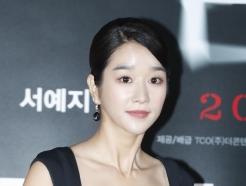 서예지, 선글라스 브랜드도 광고 손절…영상까지 비공개