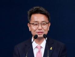 """""""청와대가 좀 잘해라"""" 쓴소리했던 이철희, 靑정무수석된 사연"""