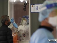 인천 21명 신규 확진…어린이집발 2명 추가 등(종합)