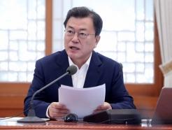 """文대통령, 여성 장관 30% 공약 못지켜…""""임혜숙까지 4명뿐"""""""
