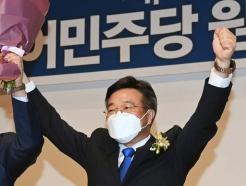 재보선 참패 후 '친문' 원내대표…당대표 후보별 손익계산서는