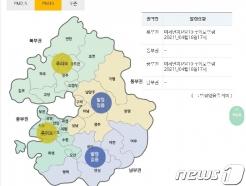 수원·고양 등 경기 19개 시·군 미세먼지주의보