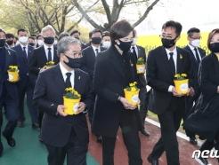 [사진] 4.16생명안전공원으로 향하는 내빈들