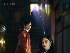 """KBS 측, 수목극 휴식기? """"다양한 가능성 열어두고 편성 논의 중"""""""