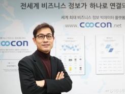 쿠콘, 공모가 4만5000원 확정…수요예측 경쟁률 역대 2위