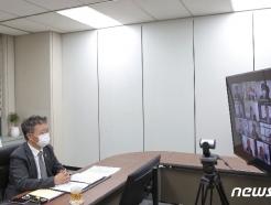 [사진] 특허청장, 해외지식재산센터 해외무역관장 화상간담회