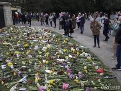 英 필립공 장례식, 코로나로 축소…버킹엄궁 '30명 참석'