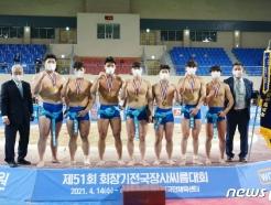 [사진] 인하대, 제51회 회장기전국장사씨름대회 대학부 단체전 우승