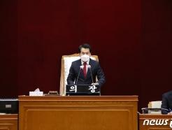 안양시의회, 음경택 임시의장 선출…19일 새 의장단 구성