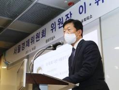 [사진] 인사말하는 우태희 상근부회장