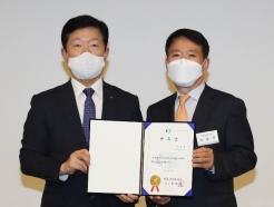 [사진] 서울경제위원회 위원장에 허범무 ㈜고우넷 대표이사