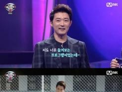 """'너목보8' 안재욱, '마우스'로 악역 처음…""""반전 좋게 봐주셔"""""""