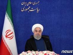 """이란 """"우라늄 60% 농축 성공…시간 당 9g 생산 중"""""""