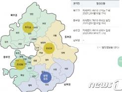 경기지역 미세먼지주의보 26개 시·군으로 확대