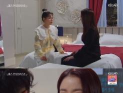 """'미스 몬테크리스토' 이소연, 이혜란에 진실 고백…""""반드시 복수할 것"""" 눈물"""