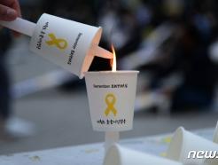 [사진] '다시 밝혀지는 촛불'