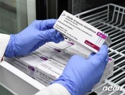 대전시, 19일부터 장애인·노인 돌봄종사자 AZ 접종 시작