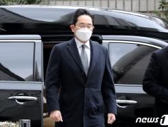이재용 22일 재판 출석…응급수술 후 모습 첫 공개