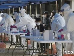 울산, 병원·경찰청·지인모임 등 18명 신규 확진…누적 1475명