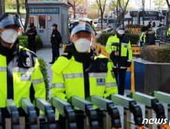 [사진] 경찰, 일본 대사관 인근 경비 강화