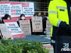"""[사진] 대진연, """"방사능 오염수 방류 철회하라"""" 日 대사관 앞 농성"""