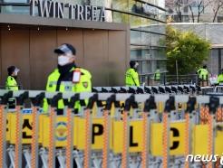 [사진] 경비 삼엄한 일본 대사관 앞