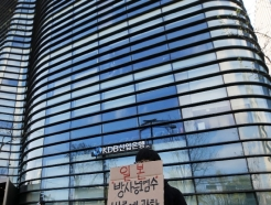 [사진] '日 방사능 오염수 방류 철회 촉구' 대사관 앞 농성