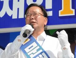 레임덕 앞에 선 문재인 …'마지막 총리' 김부겸의 숙제는