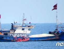 위치 속이고 물고기 1810㎏ 잡은 중국어선 해경에 덜미