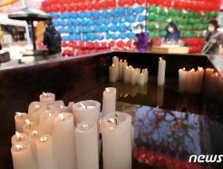 [사진] 촛불 공양