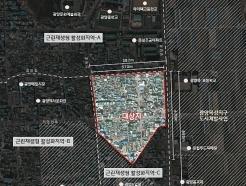 광양 목성 도시재생 활성화계획 수립 주민공청회