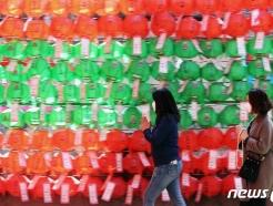 [사진] 기도하는 불자들