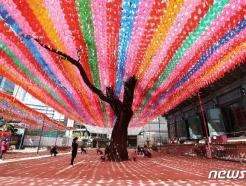[사진] 부처님오신날 한달 앞으로