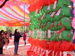 [사진] 부처님오신날 '한 달 앞으로'