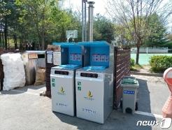 대전 중구, 무선인식기반 음식물쓰레기 종량기 35대 설치