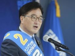 """우원식 """"원전 오염수 방류마저 옹호…'토착왜구'에 분노"""""""